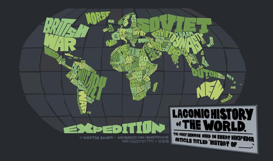 Laconic.jpg
